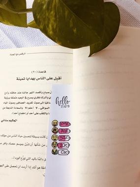 صورة فاصل كتاب
