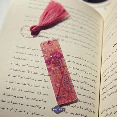 صورة فواصل كتب