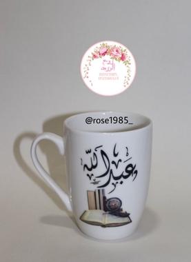 صورة كوب قهوة