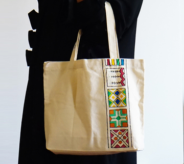 صورة NQSH: حقيبة تحميل  كانفاس بنقش السدو