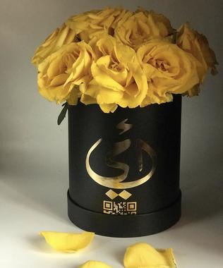 صورة بوكس هدايا ورد طبيعي اصفر