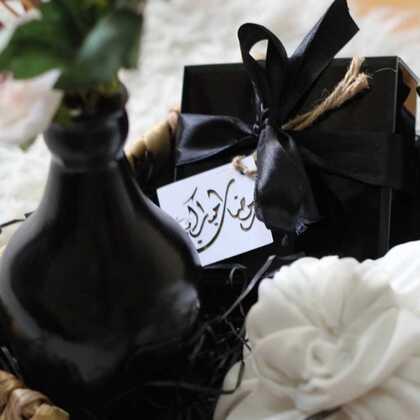 صورة هدية رمضانية