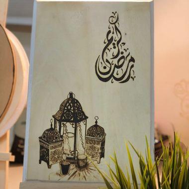 صورة رمضان
