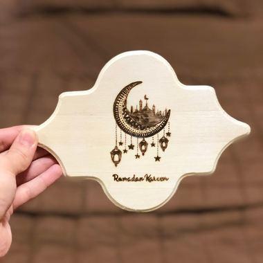 صورة لوحة صغيره رمضانيه