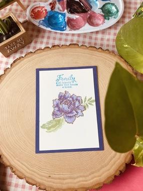 صورة بطاقة اهداء